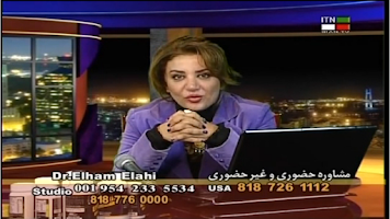 Screenshot of MelliTV Box - Farsi(Persian)TV