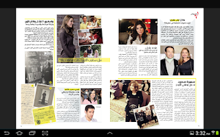 Screenshot of Laha Magazine