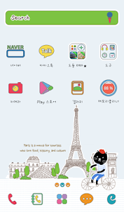 Bonjour Paris dodol theme - screenshot