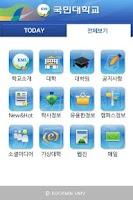 Screenshot of 국민대학교(Kookmin University)