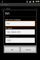 Screenshot of IP-TV Player Remote Lite