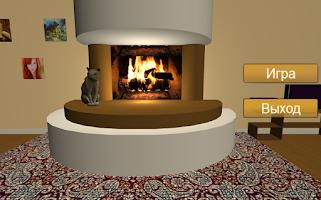 Screenshot of Cat's Paradise