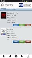 Screenshot of Y2Books UNIST 전자도서관