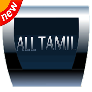All Tamil - Average rating 3.810