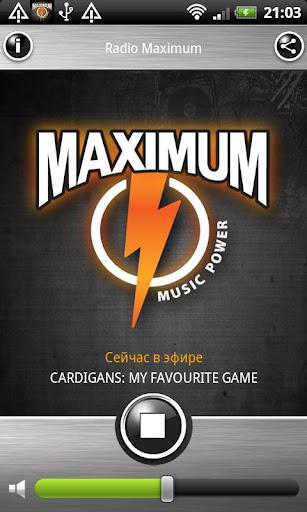 MAXIMUM радио
