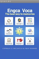 Screenshot of EngcaVoca EnglishBook28
