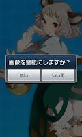 Screenshot of 東方無料壁紙アプリ~東方壁紙Project