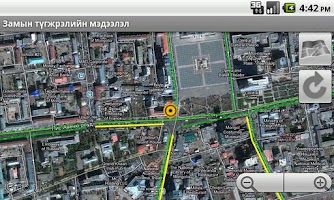 Screenshot of UB traffic jam