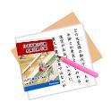 JLPT Practice Test N5 Ajisai 2