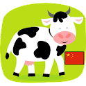 Chinese first words: Animals icon