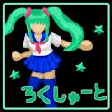 ろくしゅーと icon