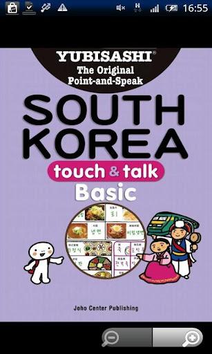 YUBISASHI English-SouthKorea
