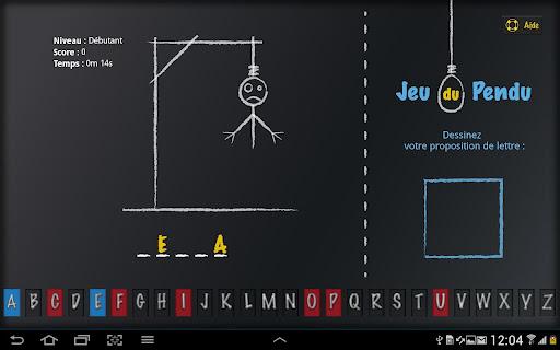 【免費解謎App】Jeu du Pendu-APP點子
