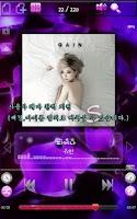 Screenshot of 이지 뮤직플레이어 프로-가사,EQ,폴더 (무료버전)