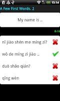 Screenshot of Surface Languages Chinese