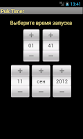 Screenshot of Puk Timer