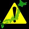 Earthquake Monitor Ex