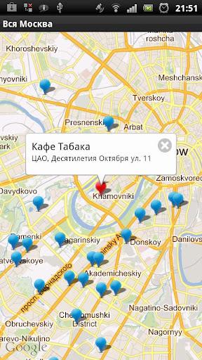 玩免費書籍APP 下載All Moscow app不用錢 硬是要APP