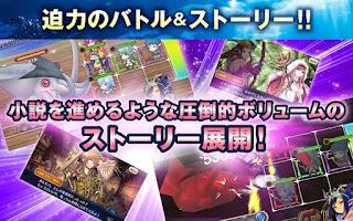 Screenshot of チェインクロニクル◆本格シナリオRPG/チェンクロ