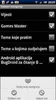 Screenshot of BugDroid
