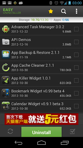 easy-uninstaller for android screenshot