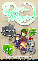 Screenshot of Dot-Ranger Dub Version #2