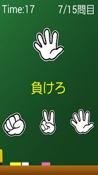 train your brain ryuta kawashima pdf download