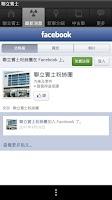 Screenshot of 聯立賓士