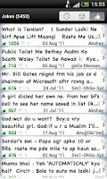 Screenshot of WhatDaFun! (SMS Addict rename)