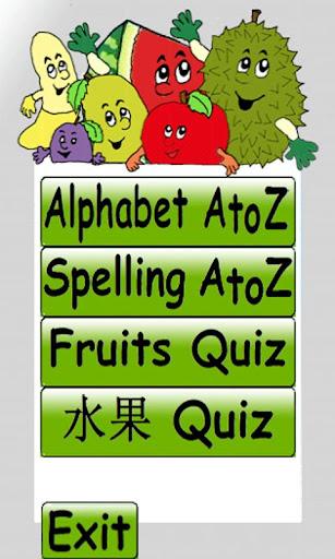 双语字母表-水果