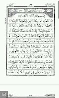 Screenshot of Surah waqiah - surah of wealth