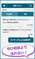 Screenshot of Majime Na Eibunpou -Grammar-