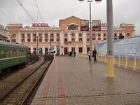 Moskva, Saveljevski vaksal [10.09.2008 13:40:43 (GMT +3)]