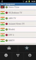 Screenshot of Bangladesh TV Mobile