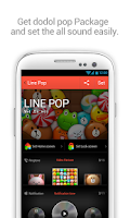 Screenshot of dodol pop (beta) ringtones