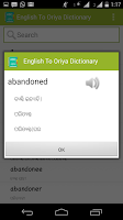 Screenshot of English To Oriya Dictionary