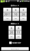 Screenshot of Mr.Droid Voice Clock