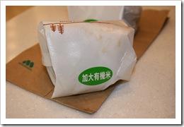 有機米燒肉珍珠加大有機米