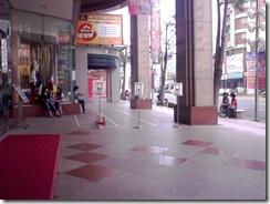 新光三越周年慶 植村秀淨白潔顏油450ml 泡沫潔顏露450ml