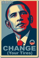 obama-change-your-tires