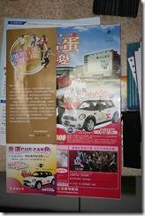 漢神巨蛋周年慶DM1