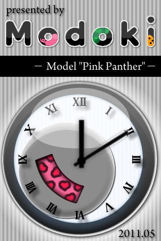 無料个人化AppのModokiClock ModelPinkPanther|記事Game