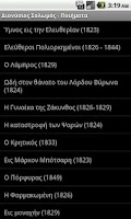 Screenshot of Dionysios Solomos Poems