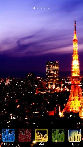 [AL] Tokyo I テーマ