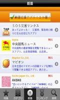 Screenshot of Tap me
