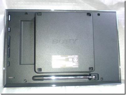 S-Frame004