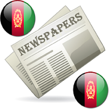 Afghan Newspapers