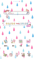 Screenshot of Cute wallpaper★Cute raindrop