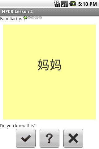 New Practical Chinese Reader 5