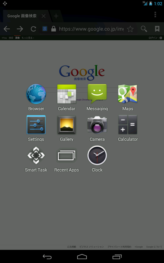 Smart Task Launcher Screenshot 6